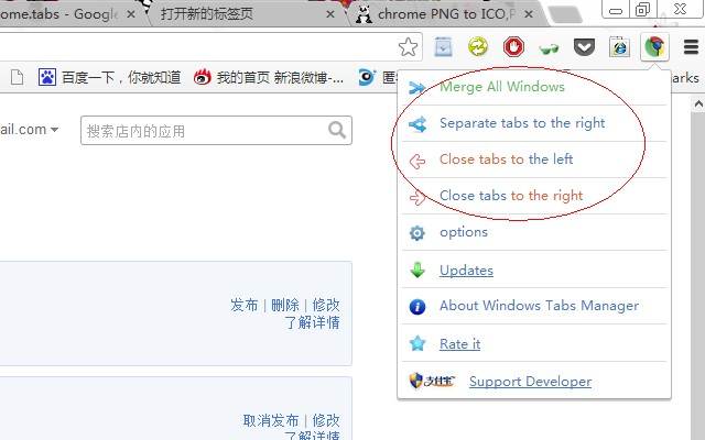 Windows Tabs Manager