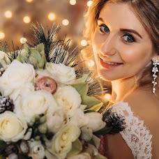 Wedding photographer Evgeniy Marketov (marketoph). Photo of 15.12.2018