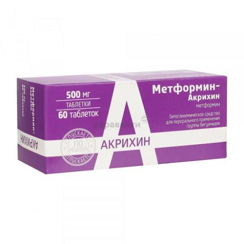 Метформин-Акрихин таб. 500 мг №60