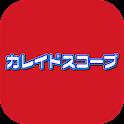 Zippoや輸入雑貨通販店カレイドスコープ-プレゼントにも! icon