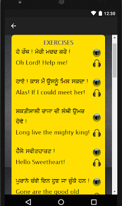Page 10 : Best android apps for punjabi language - AndroidMeta