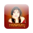 Thaifrau.de