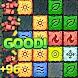 Block Puzzle Wild - 新しいブロックパズルゲーム