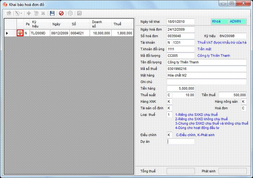 Hóa đơn bổ sung phần mềm kế toán 3tsoft