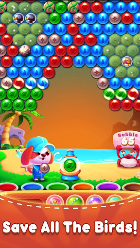 Bubble Bird 2019: Blast Bubble Ball 1.5.24 screenshots 2