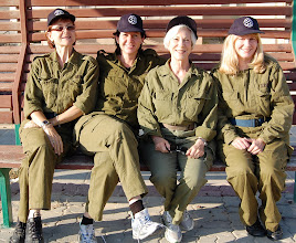 Photo: Pamela, Roxy, Gail, & Deborah