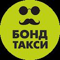 БОНД ТАКСИ icon