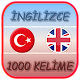 Download Binlerce İngilizce Kelime - Ücretsiz Uygulama For PC Windows and Mac