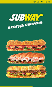 Subway screenshot 0
