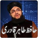 Hafiz Tahir Qadri Naat MP3 MP4 icon