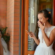Wedding photographer Alex Fertu (alexfertu). Photo of 03.07.2018