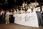 煞停DQ改革選舉 民主派統一戰線 要求美國凍結《香港關係法》