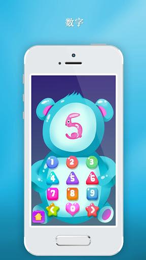 3 - 6 歲 兒童的 數學 遊戲:了解 數字 1-20。