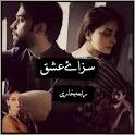 Sazaye Ishq - Urdu Novel icon