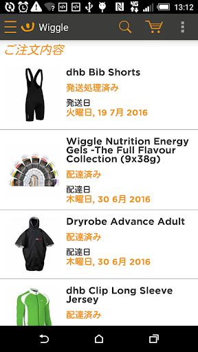 購物必備免費app推薦|Wiggle - サイクル, ランニング, スイミング線上免付費app下載|3C達人阿輝的APP