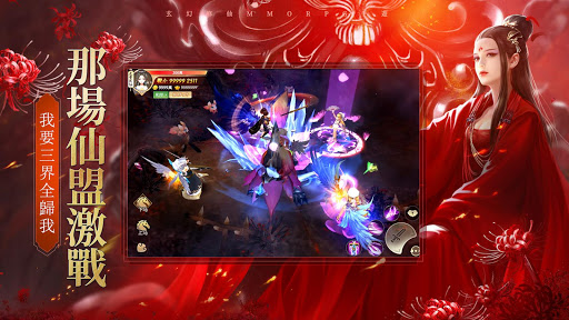 u7f8eu4ebau524e-u56e0u611bu5165u9b54uff0cu70bau4f60u57f7u5ff5 0.3.8 de.gamequotes.net 3