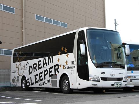 両備ホールディングス「ドリームスリーパー東京大阪号」 2020 両備バス門真車庫にて