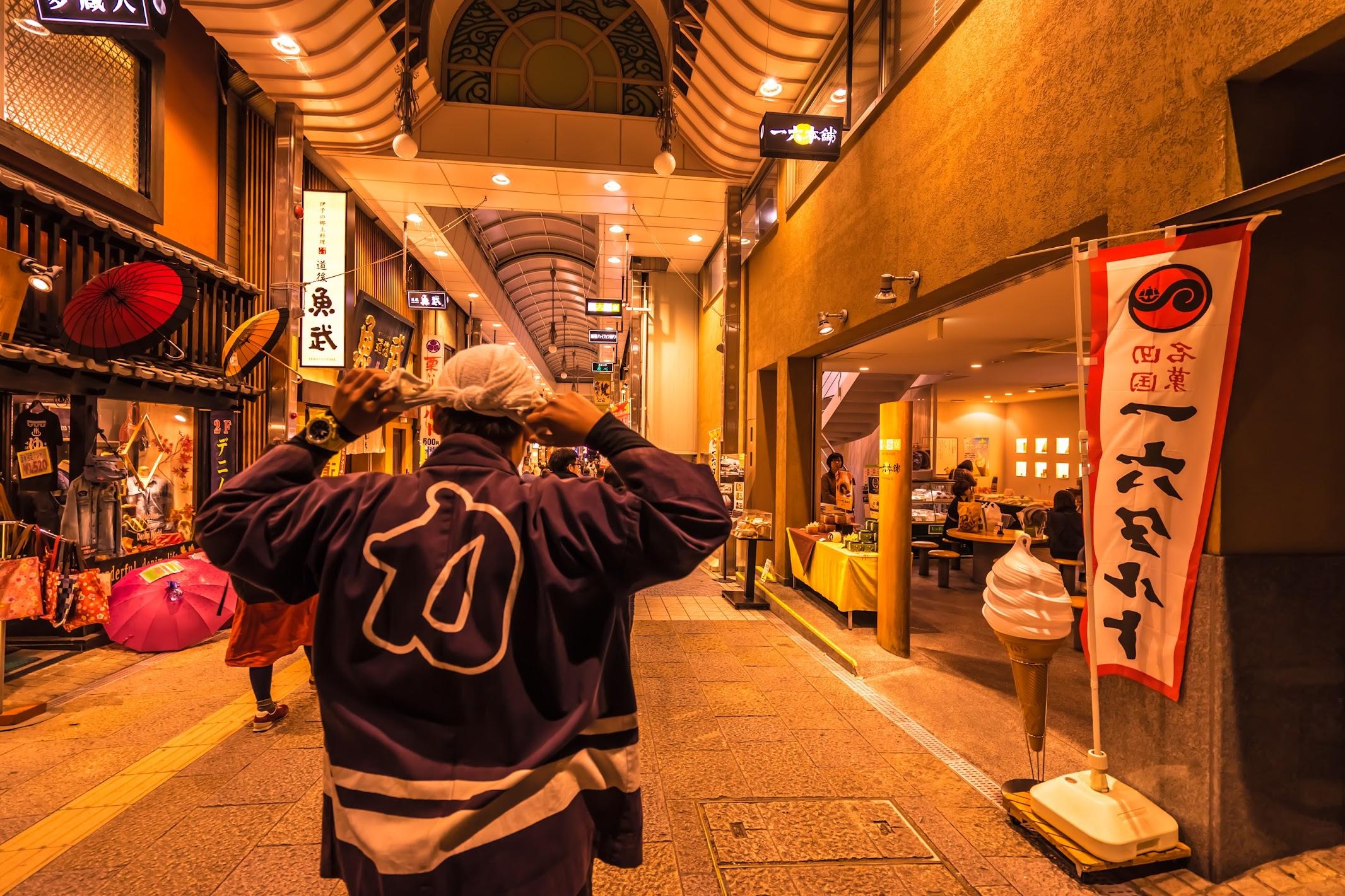 Dogo Onsen rickshow man