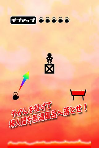 91.com_移動互聯網第一平台_百度91無線