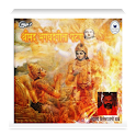 Shrimad Bhagavad Gita Pathan