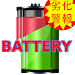 Guardian of the battery with Degraded alert Icon