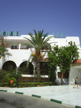 Photo: Тунис 2008, наш отель