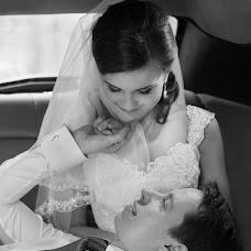 Wedding photographer Darya Golubovich (mrsd). Photo of 13.05.2015