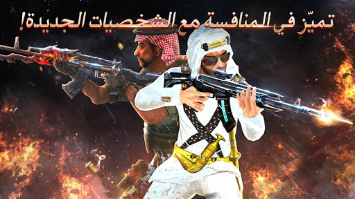 المواجهة:The Killbox for PC