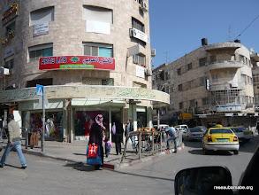 Photo: Ramallah