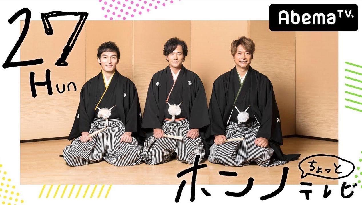 前SMAP三人組 為歌迷送上聖誕禮物  聖誕節前夕宣布新歌<72>數位發行 不懂下載沒關係 他們親自教你