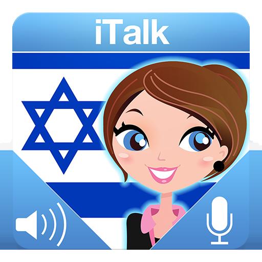 iTalk Hebrew
