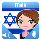 iTalk Hebrew