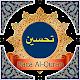 Learn Tahsin Al quran QRQ Download for PC Windows 10/8/7