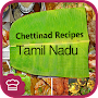 Samayal in Tamil Recipes APK icon