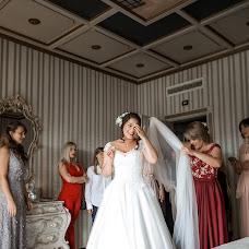Wedding photographer Khristina Schodra (KristinaShchodra). Photo of 04.09.2018