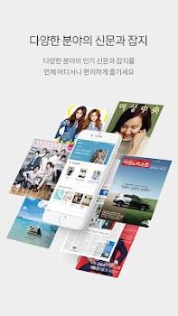 조인스 - 신문/잡지 정기구독
