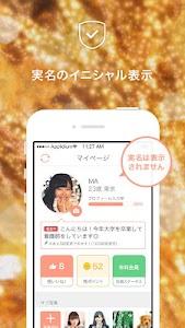 出会いはMatchbook(マッチブック) 無料の恋活・婚活 screenshot 13
