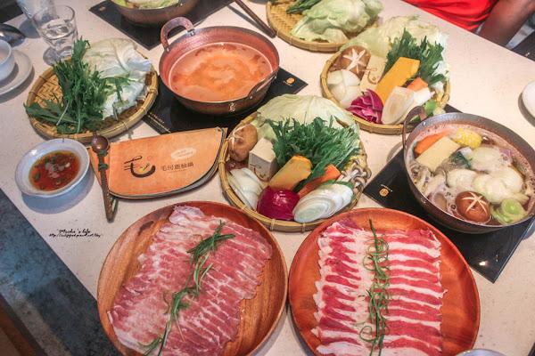 毛房蔥柚鍋:老宅文青火鍋,好吃好拍的台南IG打卡餐廳 健康無負擔的台南火鍋