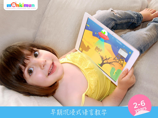 Monki 捉迷藏 2 - 幼儿快乐学英语-适合学龄前