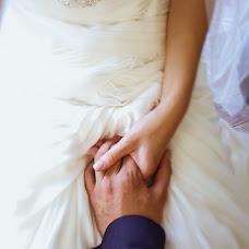 Wedding photographer Irina Lenko (irenLenk0). Photo of 26.07.2014