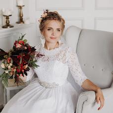 Wedding photographer Darya Mitina (daryamitina). Photo of 13.09.2017