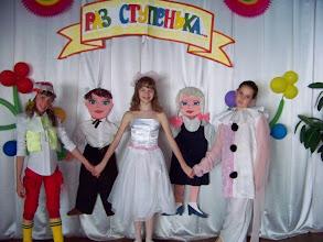Photo: Выпускной 09