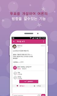 프로야구 LG(엘지)팬클럽 - náhled