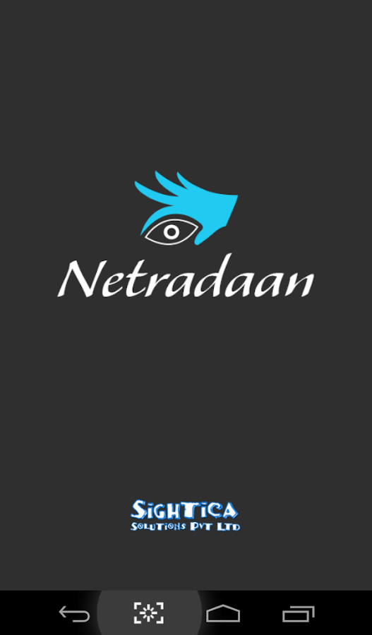 Netradaan - Donate Your Eyes !- screenshot