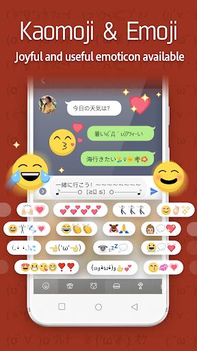 Simeji Japanese keyboard+Emoji screenshot 4