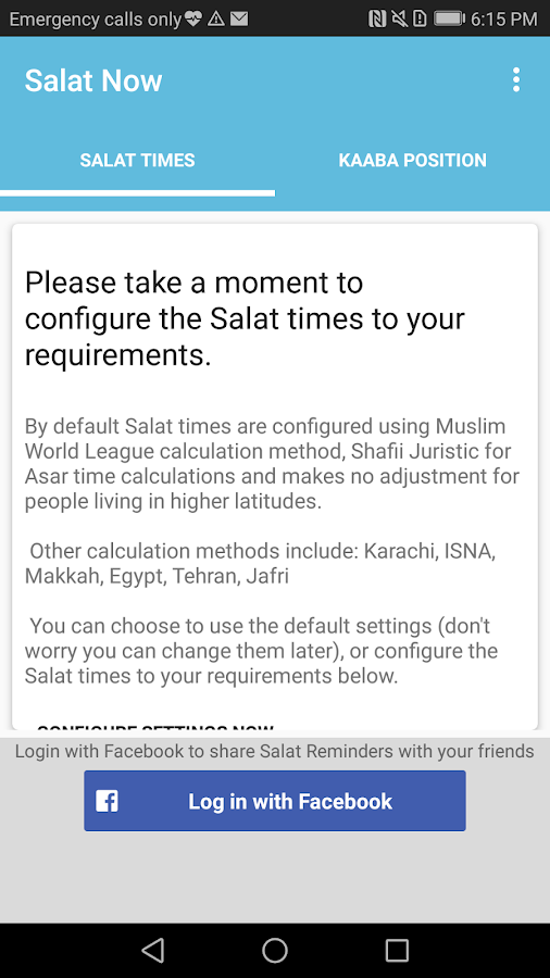 Salat Now- screenshot