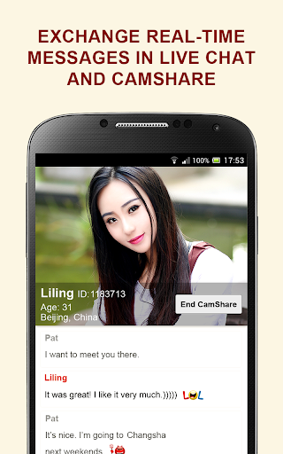 AsianDate: Date & Chat App Screenshot
