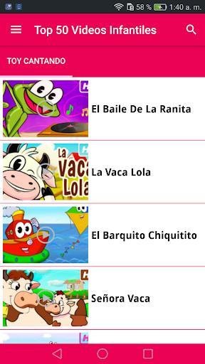 玩免費遊戲APP|下載Canciones Infantiles Vaca Lola app不用錢|硬是要APP