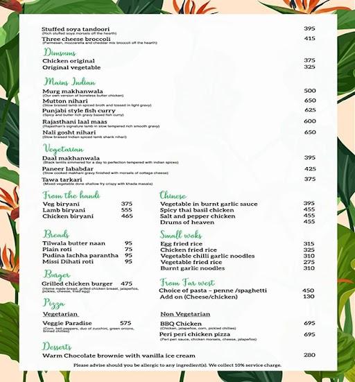 Unplugged Courtyard menu 5
