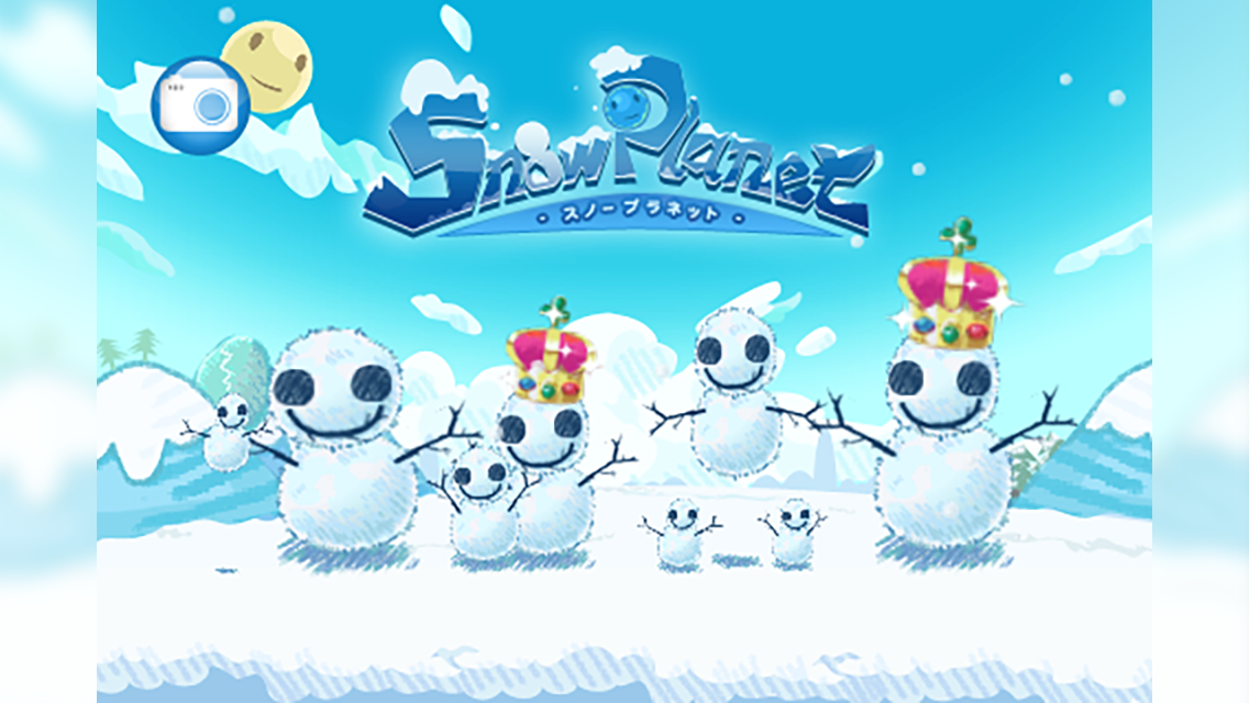 Snow Planet- screenshot